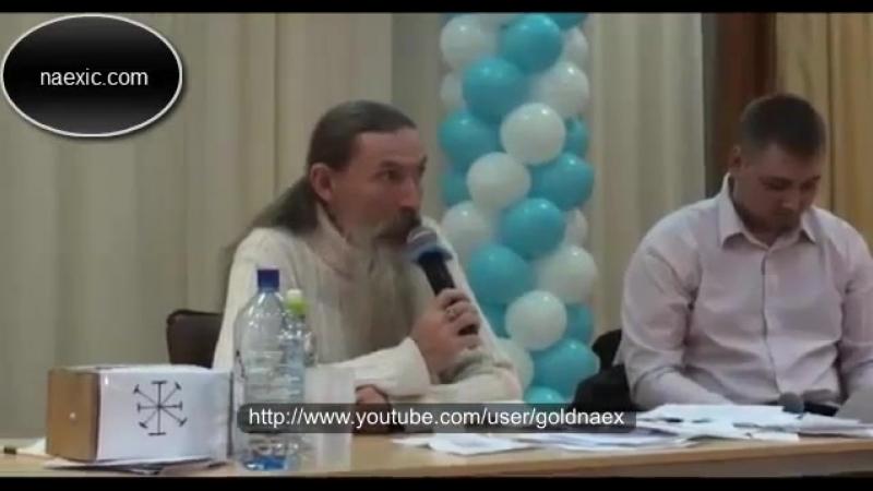 А.В. Трехлебов - Полемика Ведагора с кришнаитом по поводу Вед и цели нашего воплощения