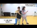 Ikuta Erina Birthday Event rehearsal H S 279