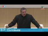 ЧИСТАЯ ПРАВДА от Российского Журналиста Владимира Соловьева в Совете Федерации.