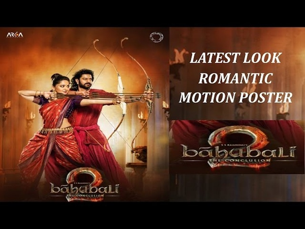 Baahubali 2 Romantic Motion Teaser | Amarendra Baahubali and his wife Devasena | Prabhas | Anushka