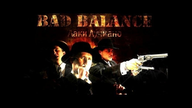 Bad Balance - Лаки Лучиано