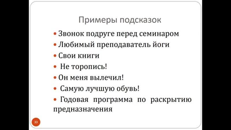 2. предназначение.