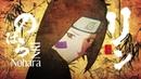 Naruto Shippuden Ultimate Ninja Storm 4 OPENING Intro Cinematic [Spiral-Kana Boon]