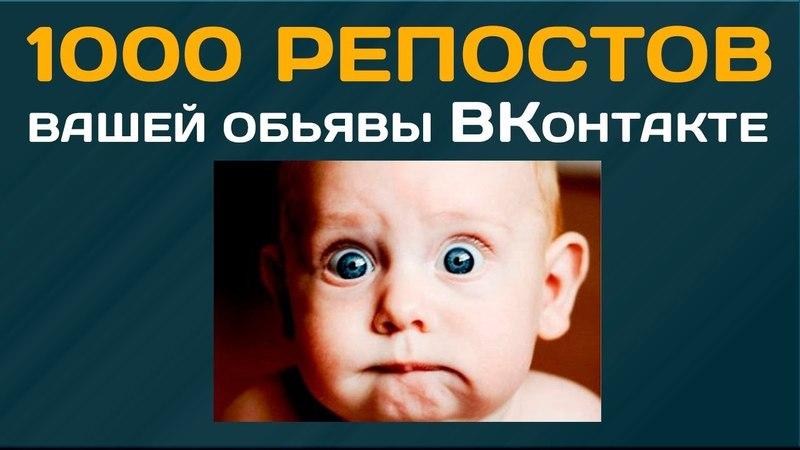 PostingFlow Сервис для репостов сообщений ВКонтакте Партнерская программа PostingFlow