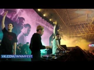 Dimitri Vegas & Like Mike b2b W&W - VAC Infinity Festival 2019 (02.03.2019)