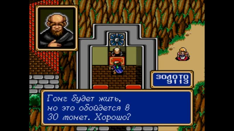 Lets Play Shining Force 5 Zylo рвёт