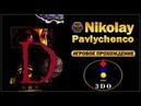 D No Shokutaku / Дэ | Полная версия игры | Panasonic 3DO 32-bit | Полное прохождение