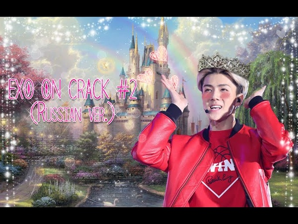 EXO ON CRACK 2 Russian ver