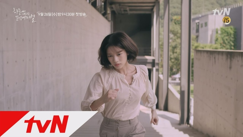 THE SMILE HAS LEFT YOUR EYES [하늘에서내리는일억개의별]공개된 한국판 영상 정소 180926 EP.1
