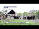 Ликвидирована группа украинских диверсантов 24 05 2018 Панорама