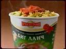 Рекламный блок и анонсы (REN-TV, 22.01.2005) 1
