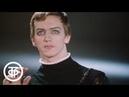 Д Шостакович Гамлет В главной роли М Лиепа Hamlet by Maris Liepa 1969