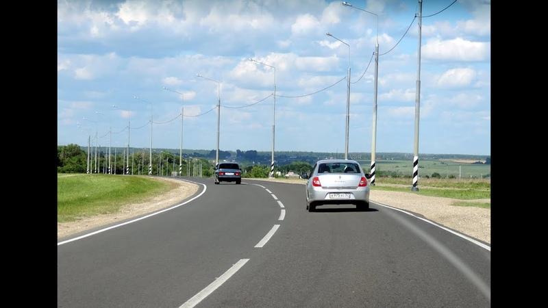 Орел Мценск автодорга Крым трасса М2 E105