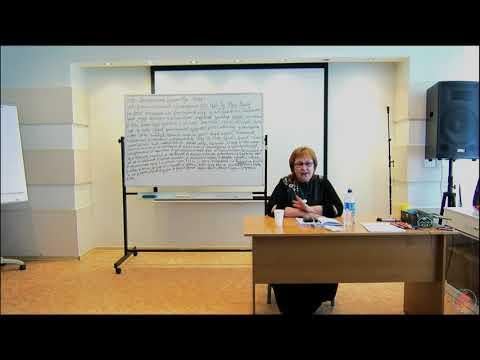 19 05 2018 Токарева Н П Отключка и сон во время медитации