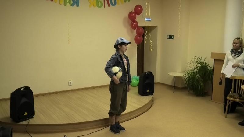 Конкурс Дети читают стихи. Мошкова Ольга, 11 лет