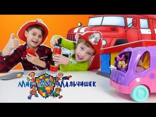 Мир мальчишек • ЩЕНЯЧИЙ ПАТРУЛЬ, РОБОКАРЫ, ДАНЯ и ЭРИК играют в пожарных!