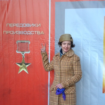 Елена Горбунова-Оболашвили