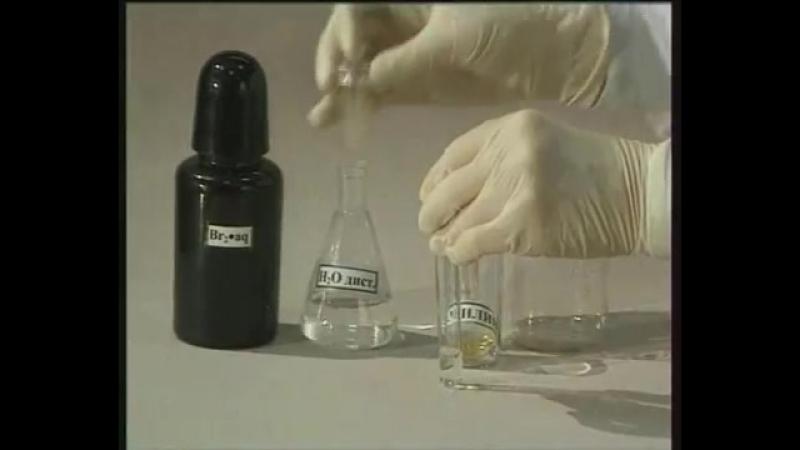 Взаимодействие анилина с бромной водой