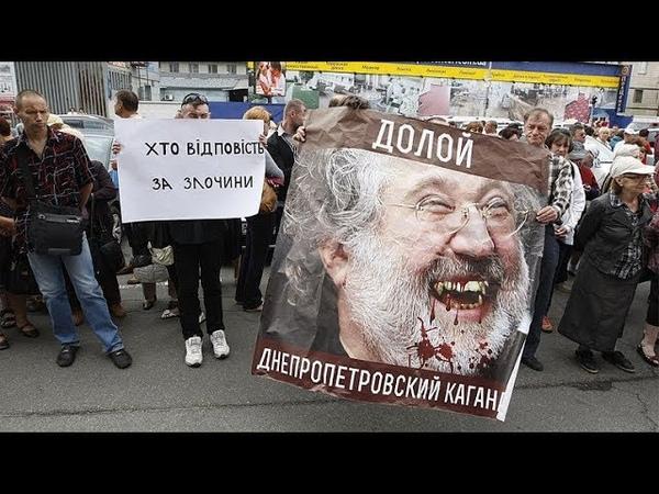 Какую роль в украинской политике играет Игорь Коломойский Обсуждение на RTVI