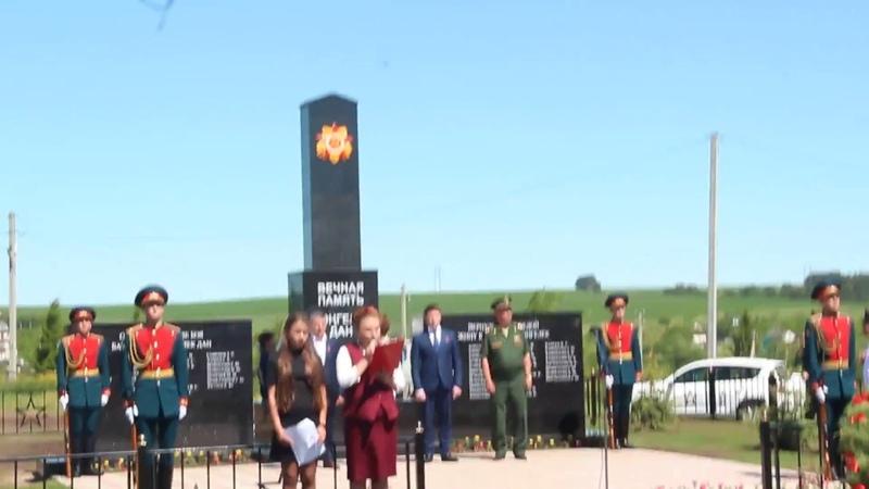 Открытие памятника д.Салкын - Чишма Пестречинский район, 22.06.18