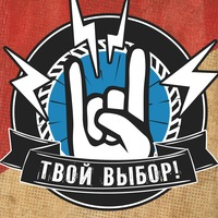 Логотип STIGMATA