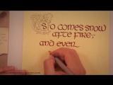 The Hobbit Calligraphy
