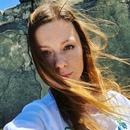 Юлия Савичева фото #5