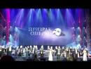 Концертное исполнение мюзикла Призрак оперы 17.03.2018 1900 в Государственном Кремлёвском дворце. Поклоны.