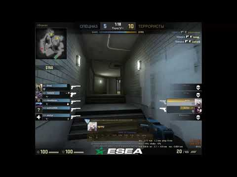 ESEA l RANK C l ACE ON PISTOL ROUND I sprey