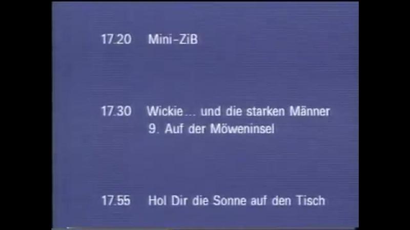 Гимн Германии, программа передач и конец эфира (ZDF [Германия], 08.08.1991)