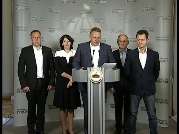 Брифінг 04.10.2018 Депутатське обєднання УКРОП
