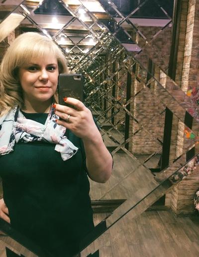 Ольга Кривошея