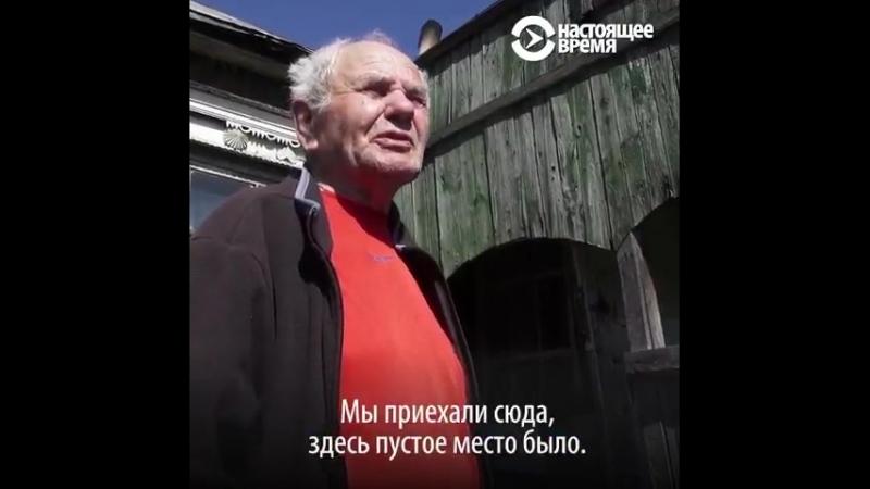 Южное Бутово – это одноэтажная деревня в Москве. Местные жители держат кур, разводят пчел, стесняются того, что моются в корытах
