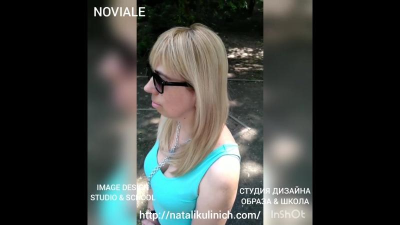 Элитный блонд 🌟 ТЕХНИКА и СТИЛЬ NOVIALE 🌟