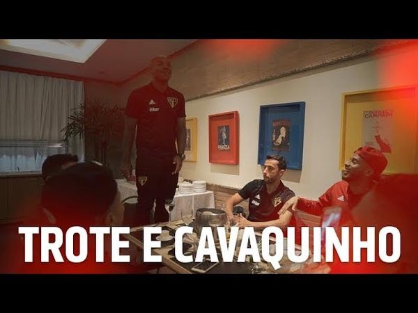 BORA PRA PORTO ALEGRE TROTE | SPFCTV