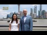 К чему сейчас готовится Шанхай? Что происходит в городе? Какое событие ожидается?