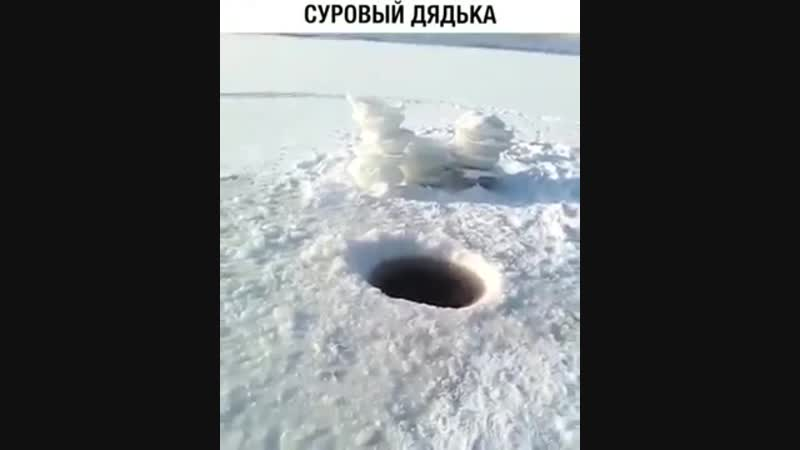 КУПАНИЕ В МОРОЗИЩЕ mp4