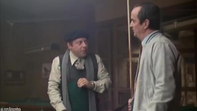 Фантоцци (1975 )