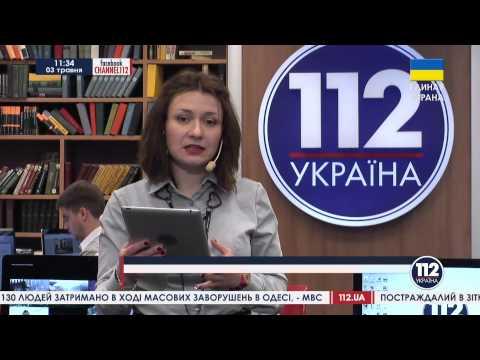 Подробности о пострадавших в Одессе 2 мая - сюжет телеканала 112 Украина