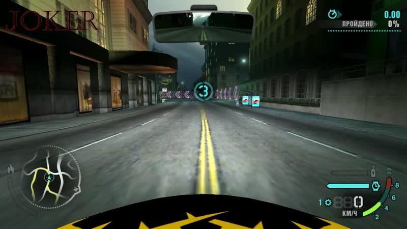 NFS Carbon / Time Attack / Main Street / 1 Lap / 42.98 / Audi / Keyboard