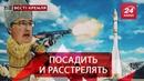 Жестокие испытания ракет в РФ Вести Кремля Сливки ч