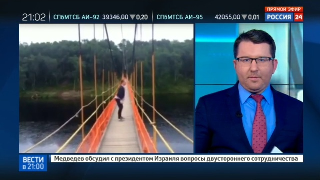 Новости на Россия 24 • Гробы как декорация иркутский экс-депутат может сорвать куш за приседания на их фоне