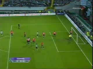 ЦСКА - Спортинг. Кубок УЕФА, Финал 2005.