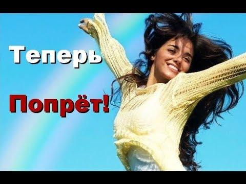 Эта Практика Изменит вашу Жизнь, Начнёт Фартить ✨ Андрей Дуйко!