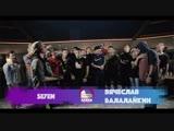 Arena Battle Rap BPM SE7EN vs Вячеслав Балалайкин