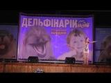 Благодйний концерт на пдтримку двох онкохворих бердянських жнок (Часть 49)
