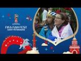 FIFA Fan Fest SPb шестой день