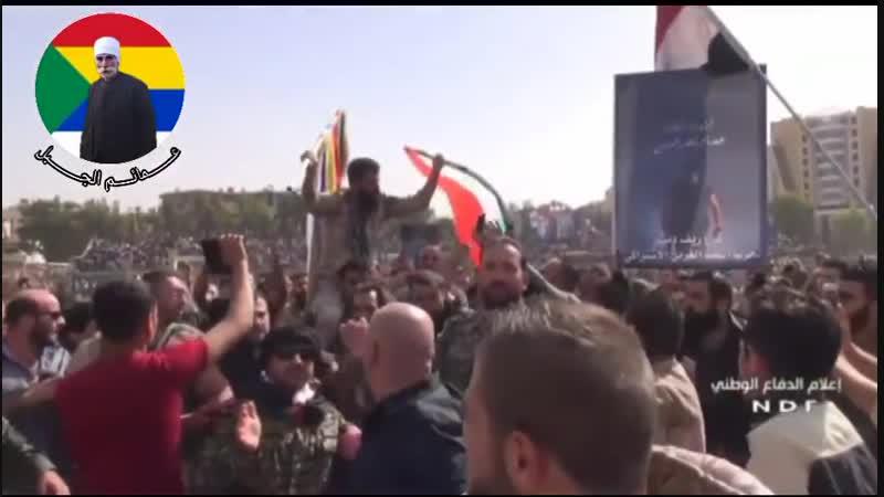 Первая годовщина мученичества героя Сирии генерал-майора Республиканской гвардии Иссама Захреддина