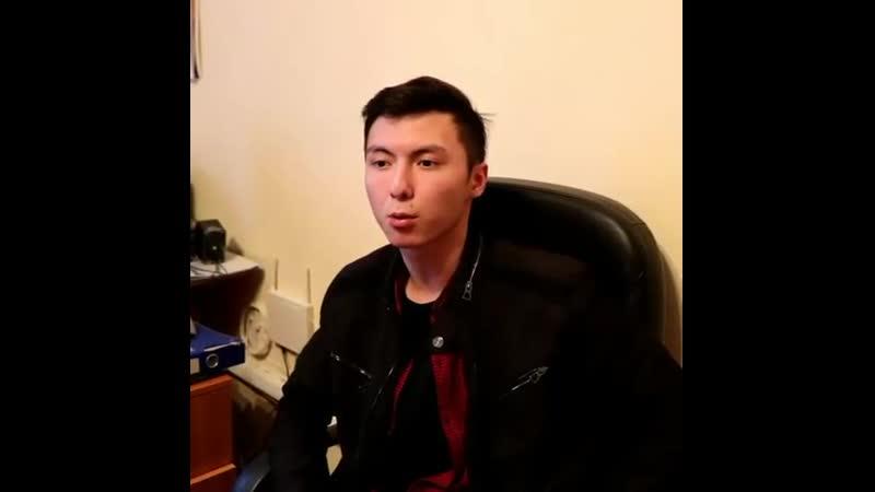 Азамат Тұрсынбай シ в Instagram Үйде жатып акша табатындарды белгіле🤣 Кәзір ос mp4