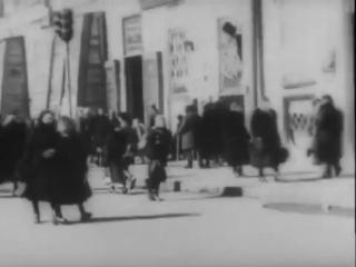 Ленинград в борьбе (1942)